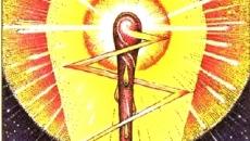 TARÔ, Nível 5 - Fluxo Oracular (78 arcanos)